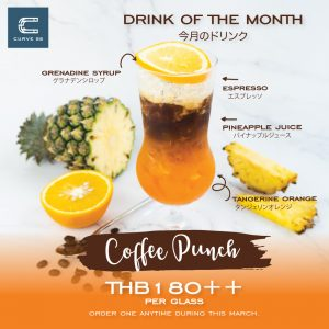 Coffee-Punch-facebook-V1-1