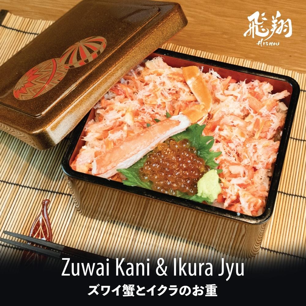 Lunch Set Menu_200131_0010
