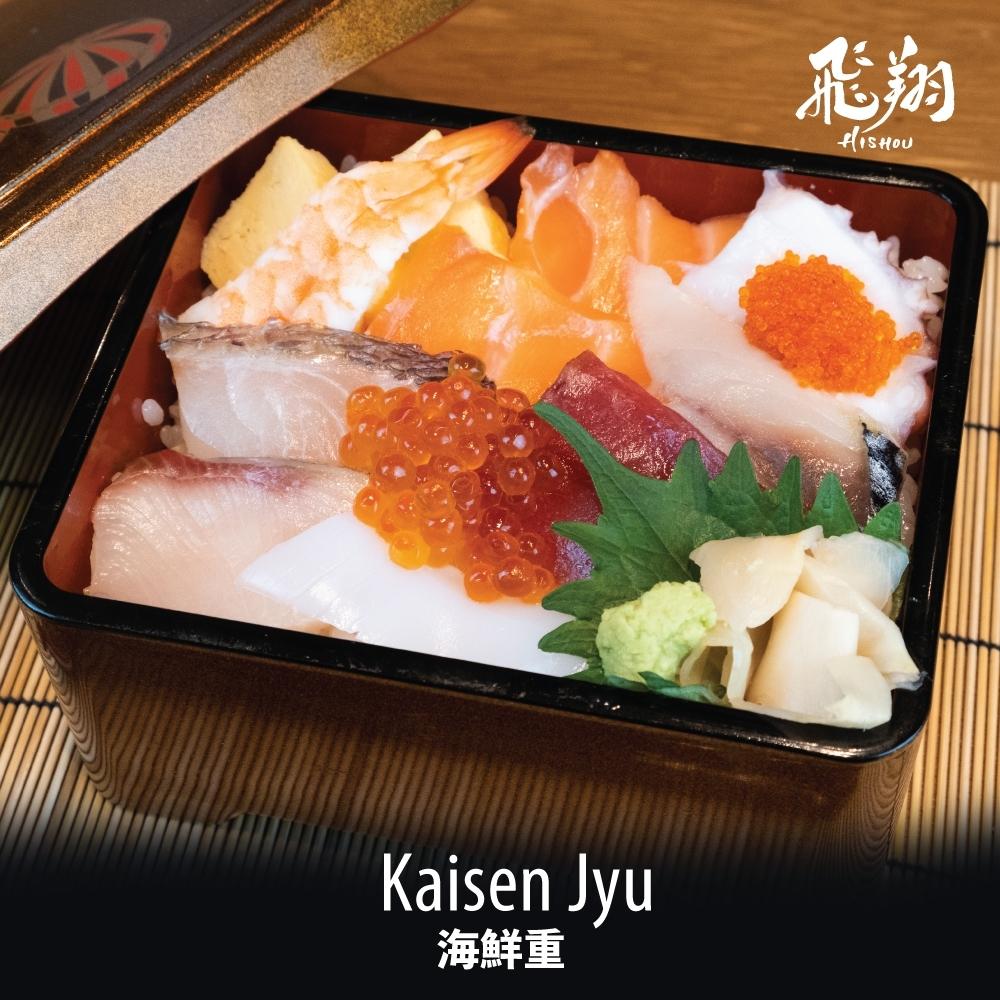 Lunch Set Menu_200131_0013
